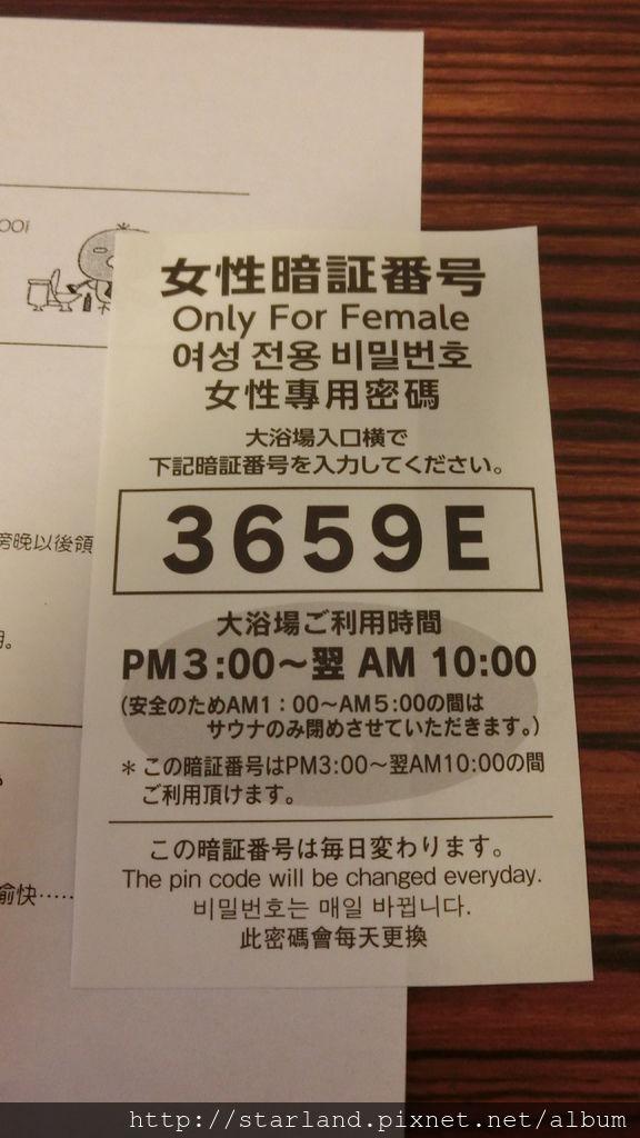 CIMG2889.JPG