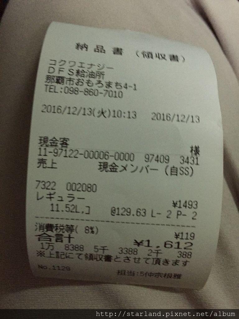 IMG_8018.JPG