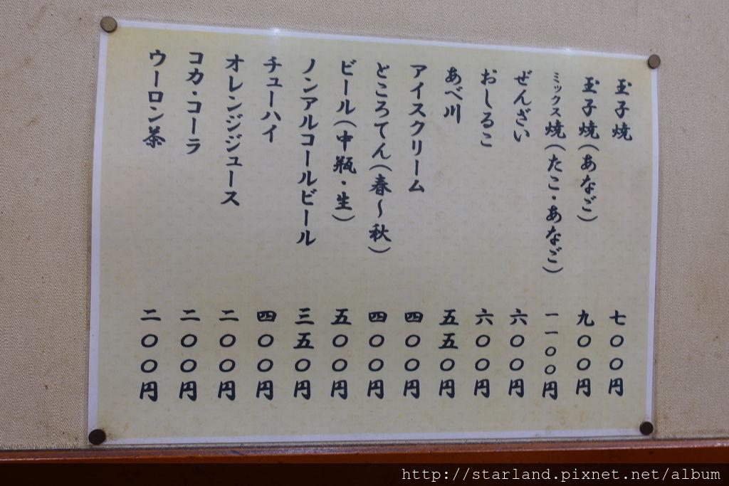 DSC08363.JPG