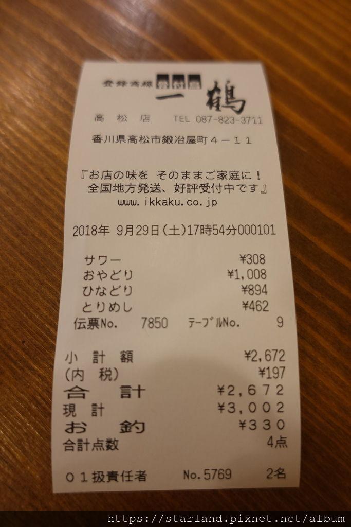 DSC08463.JPG