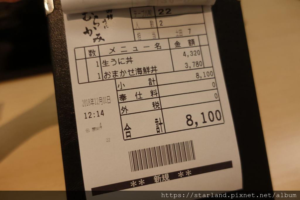 DSC09367.JPG