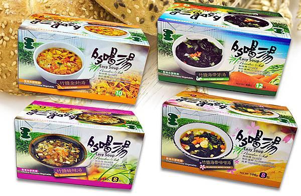 美食網,有機蔬果酵素,台灣伴手禮網友推薦,排毒食品