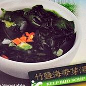 多吃排毒食品, 有機蔬菜海帶湯