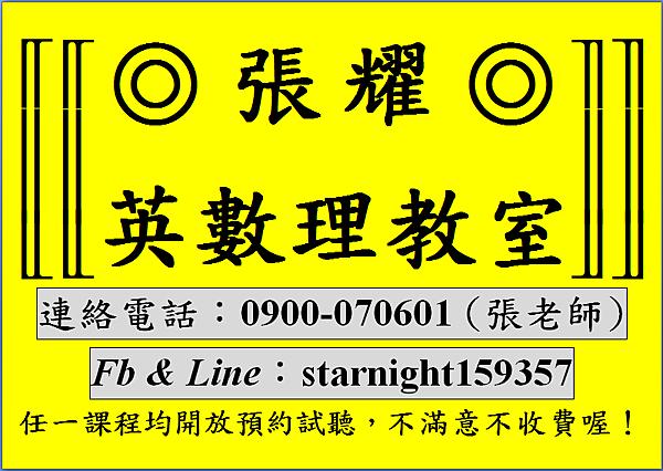 20170809電話.png