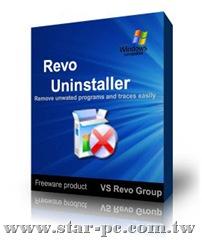 revo_uninstaller