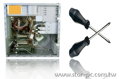 pc-repair