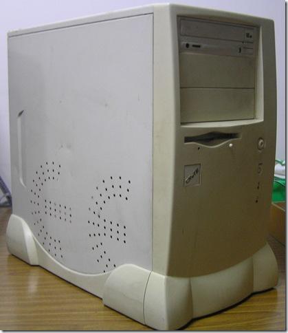 P1010043
