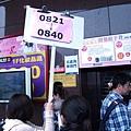 新光三越46F-13.JPG