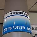 20130512_37