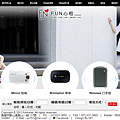 FUN心租1.png