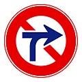 禁制穿越對向車道.jpg