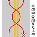 標線4.jpg