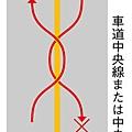 標線3.jpg