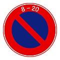 禁止停車 (2).jpg