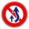 禁止跨越對向車道.jpg