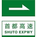 入口指示.jpg