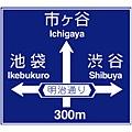 一般路面指示.jpg