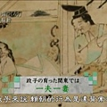 [HY]Hisutoria_历史秘话 北条政子源赖朝夫妇的革命[704x396][X264_MP3].mkv_20090701_094339.jpg