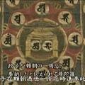 [HY]Hisutoria_历史秘话 北条政子源赖朝夫妇的革命[704x396][X264_MP3].mkv_20090701_100210.jpg