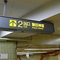aP1240221.jpg