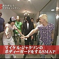 3] (2009.06.29) SMAPxSMAP [XviD 704x396 mp3].avi_20090721_101453.jpg