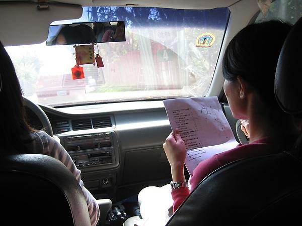 辛苦又好心的開車學妹(美姬)和導遊學妹(crazy)