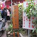 桂花巷老街