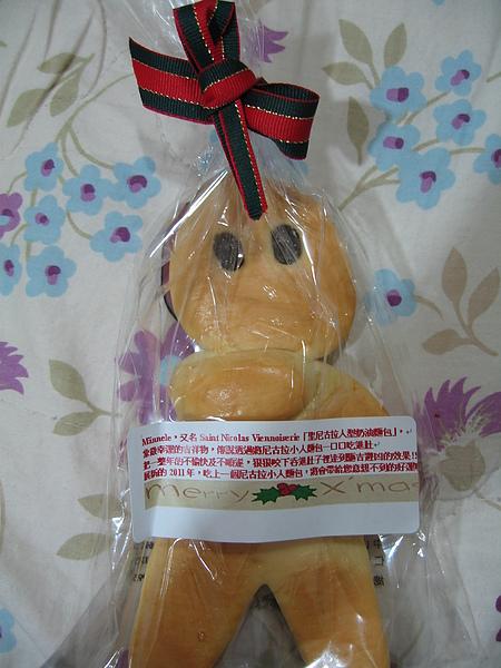 聖誕麵包人