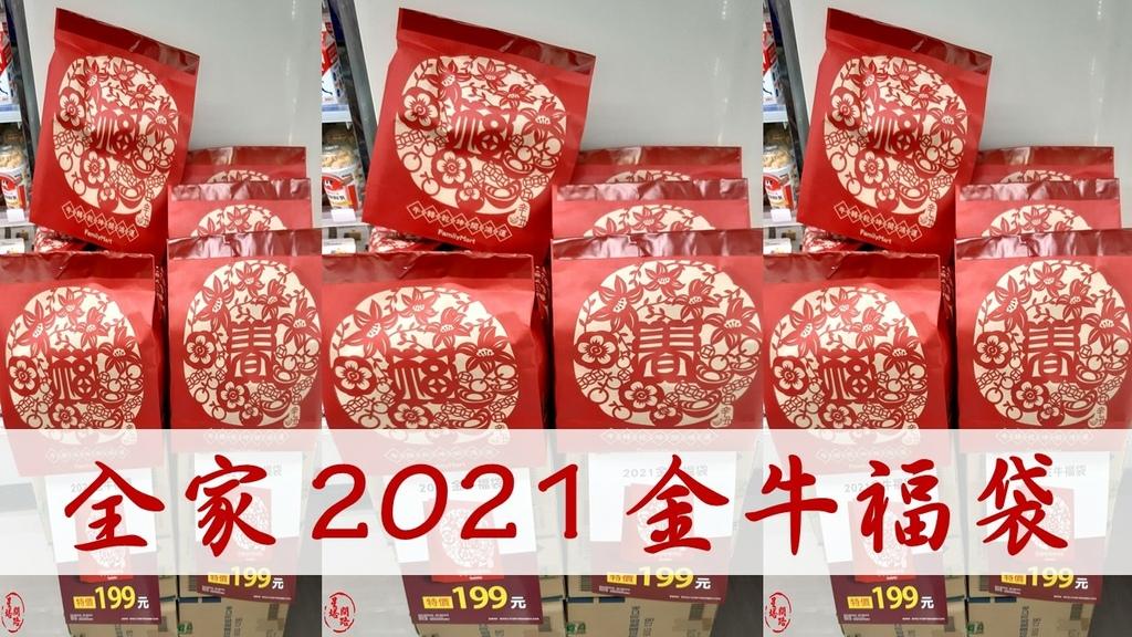 20210115-0.jpg
