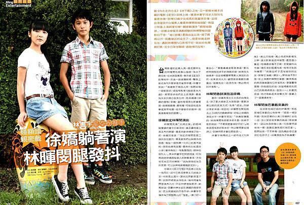 20111013明周娛樂_NO128 p2627.jpg
