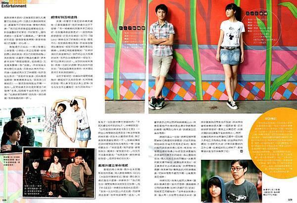 20111013明周娛樂_NO128 p2829.jpg