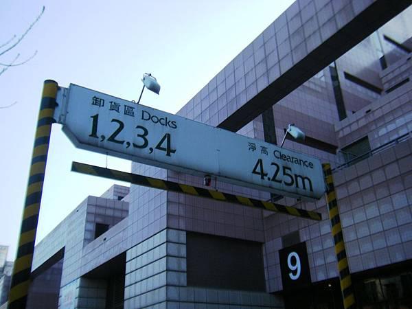 DSCF7613.JPG