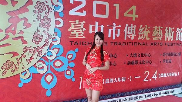 20140202_160603.jpg