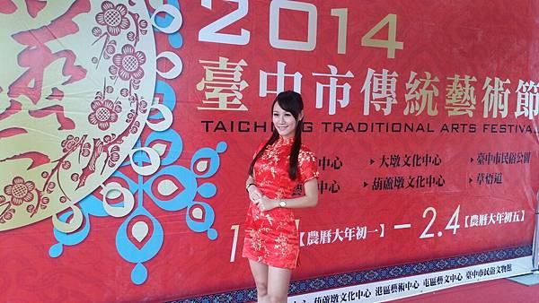 20140202_160600.jpg
