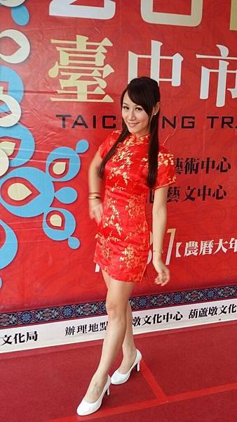 20140202_160634.jpg