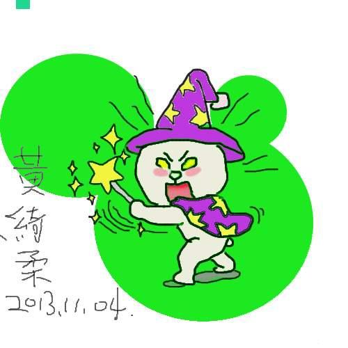 line02-黃綺柔