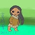 QQ娃娃-黃綺柔