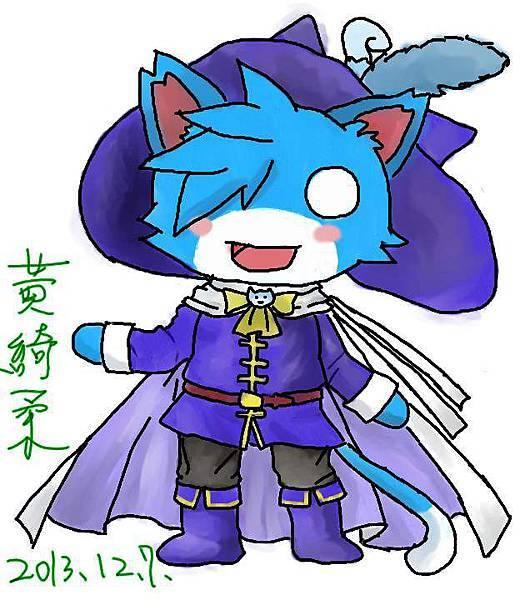 藍俠貓 - 黃綺柔