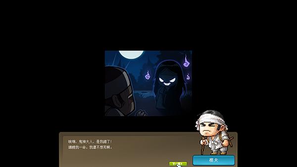 [童話村] 好啦!!