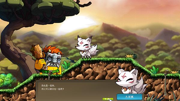[童話村] 九尾狐的實體