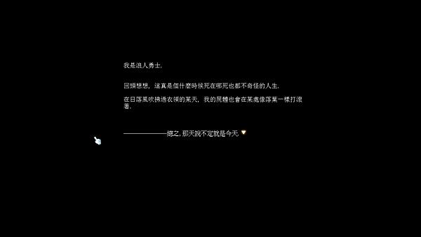 [白魔法師]主角的OS總是要那麼煞有介事XD