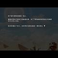 [白魔法師] 主角總要開始來段OS...