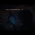 [白魔法師] 然後傳說人物開始OS...