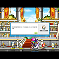 [次元圖書館2] 耶雷弗女王