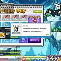[happy day] 變成0是什麼啦!