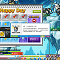 [happy day] 說真的,這任務我看不懂...TAT
