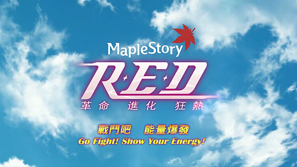 Maple0671.png