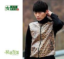 夏囧豹紋裝