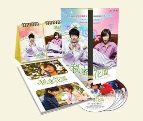 秘密花園DVD