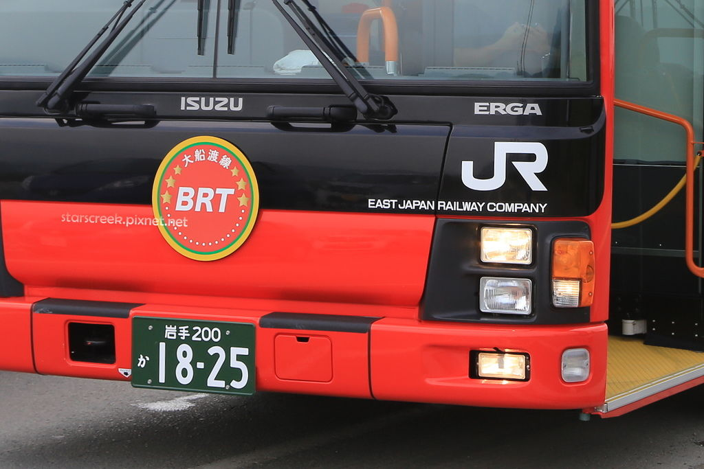 Q2031-01B.JPG